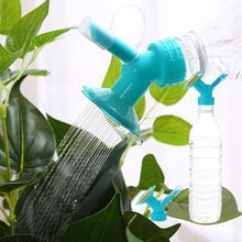2 en 1 buse darrosage en plastique bouteille darrosage canettes deau pour plante de fleurs jardin Irrigation bricolage outils darrosage canette deau