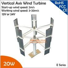 Turbine à vent Mini verticale 330r/m 20W 12V ou 24V   5 lames, zone balayée, petit moulin à vent Max 30W