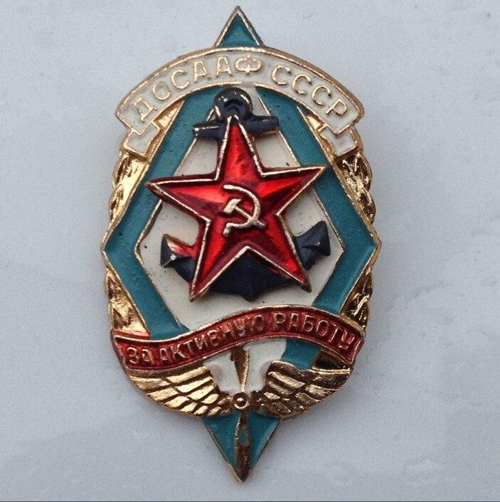 Russia USSR Army Volunteer Badge Lapel Pins Medal Vintage Antique Classics Retro metal Souvenir the Soviet Union soldier