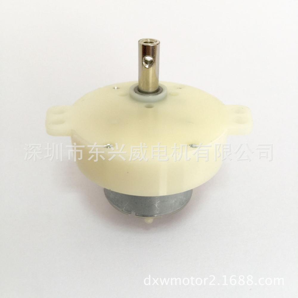 JS500 DC motor reductor de la velocidad de visualización stand motor válvula de drenaje DC motor ventilador motor costura repuestos