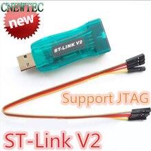1 ensemble st-link ST Link V2 pour STM8S STM8L STM32 Cortex-M0 Cortex-M3 nager JTAG SWD interface programmeur