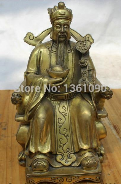 "xd 00343 9"" Chinese Copper Ru Yi Folk Seat dragon Chair Mammon Money Wealth God Statue"