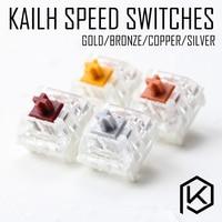 Kailh מהירות מתג RGB SMD זהב זהב כסף נחושת ברונזה ורוד MX RGB Swithes עבור תאורה אחורית משחקים מכאניים מקלדת