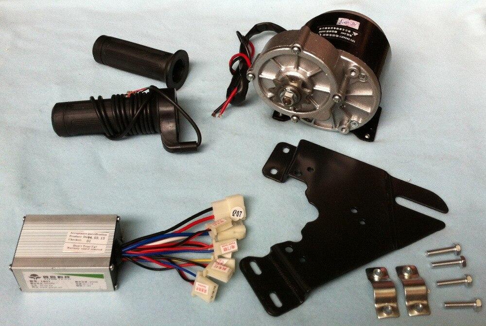 محرك فرشاة التروس MY1016Z3 350 واط 36 فولت مع وحدة تحكم في المحرك والخانق الدوار ، مجموعة دراجة كهربائية DIY