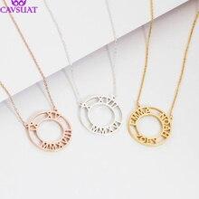 Personalisierte Römischen Ziffern Halskette Runde Kreis Charm Customized Initial Monogramm Hochzeit Datum Name Schmuck Jahrestag Geschenke