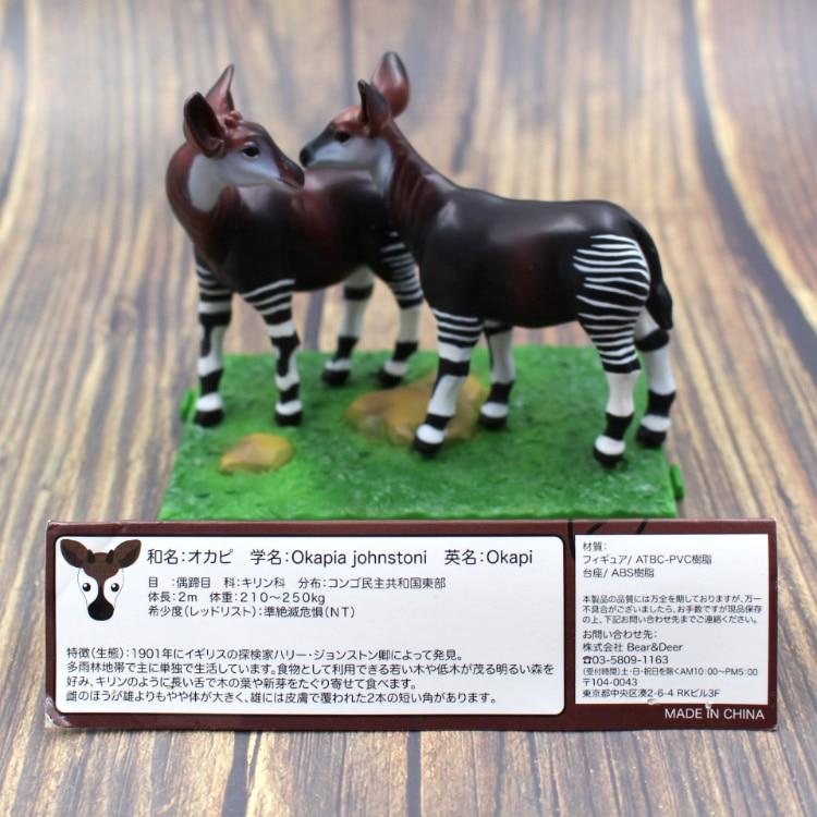 Figura de pvc Animal simulación de modelos de animales-Okapis Okapi ciervos