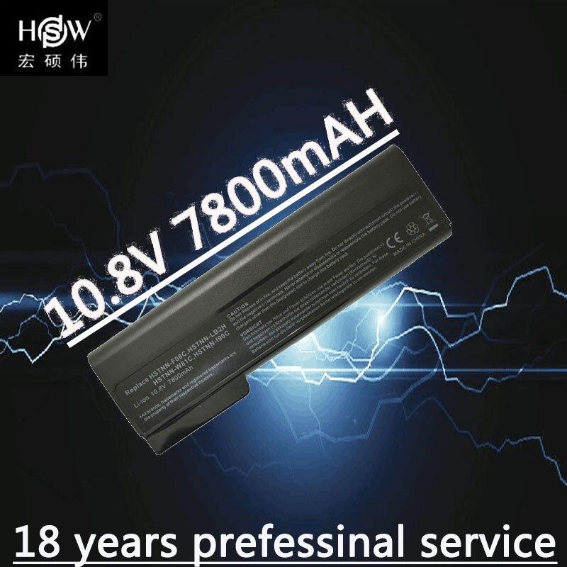 Аккумулятор HSW для ноутбука Hp ProBook 6460b 6470b 6560b 6570b 6465b 6475b 6565b 8460p 8470p 8560p 8460w 8470w 8570p