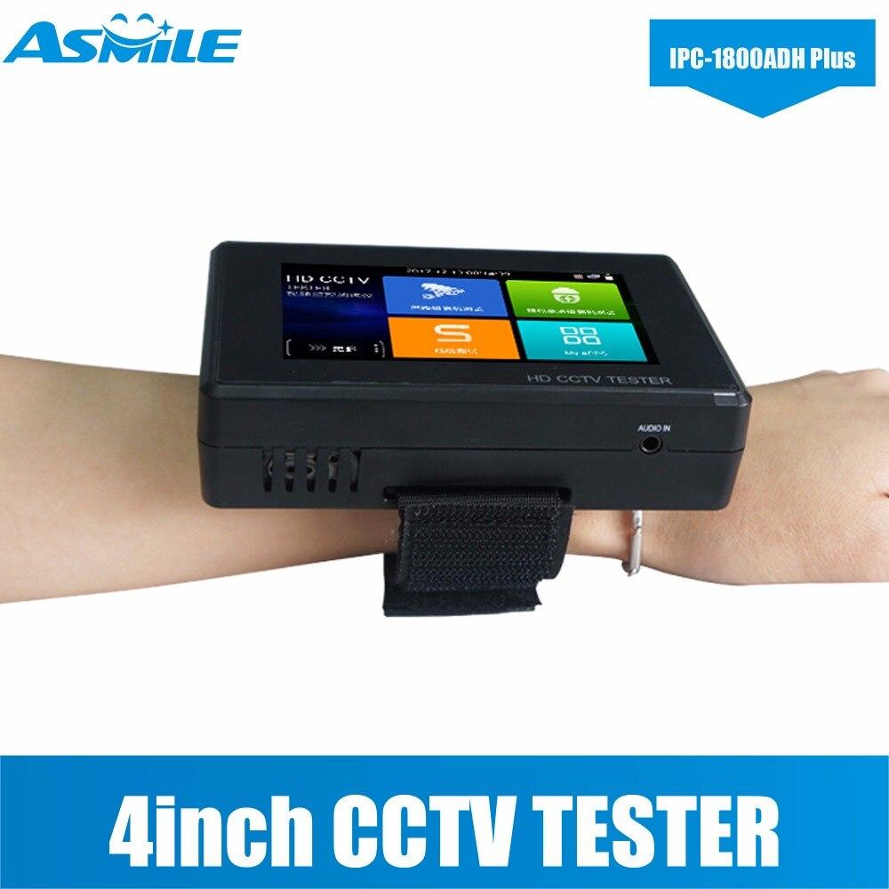 Nuevo IPC-1800ADH Plus WIFI CCTV Tester Monitor TVI 8MP... CVI 4MP... AHD 5MP con sistema Android rápido ONVIF auto Ver video