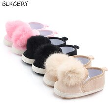 Brand New Fashion Baby Girl Shoes with Ball Newborn Soft Non-slip Bottom Footwear Toddler Crib Shoes