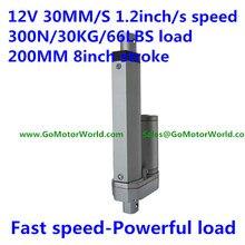 30mm/sec 1.2inch/sec speed 300N 30KG 66LBS load 200mm 8inch stroke 12V mini electric linear actuator