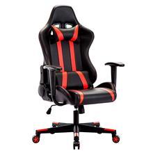 Silla de ordenador para ejecutivos de carrera de corazones WM, silla de Gaming de PU con reposacabezas, cojín Lumbar, reclinable de 135 grados
