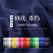 120cm de ancho 30mm color sólido arena lavado suave seda pesada tela china de crepé para vestido camisa ropa D466