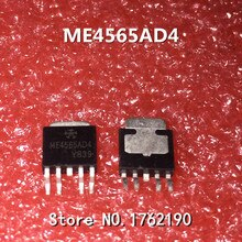 5PCS/LOT ME4565AD4 TO-252 LCD Power SMD Tube