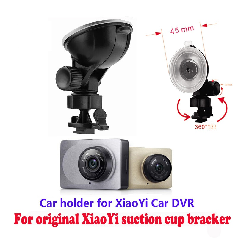 For original  Xiaomi Yi Dvr Suction Cup Bracket, Genuine Sucker for Yi Dash Cam, Suction cup holder of  XIAOMI YI Car Dvr Camera