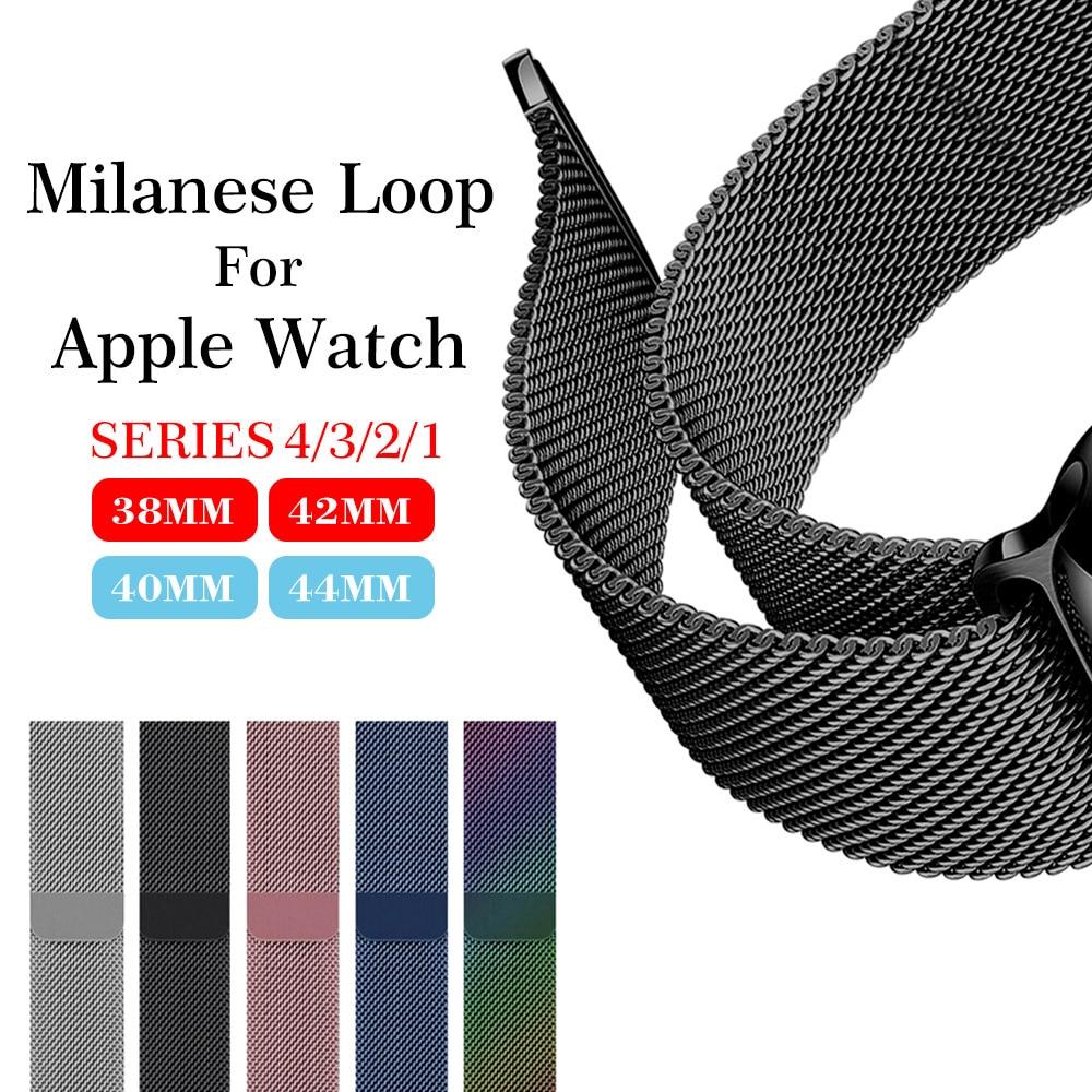 Correa de reloj Apple Watch banda 4 3 iwatch banda 42mm 38mm 44mm 40mm Milanese Watch bandas serie 4/3/2/1 para Apple conector 957