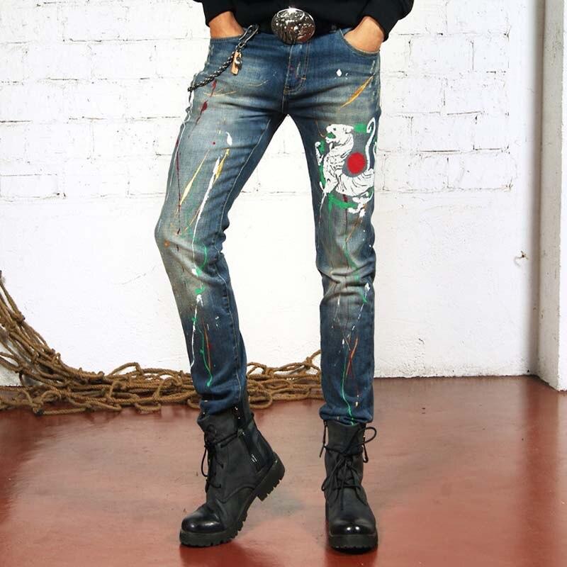 Men's jeans 2016 new fashion colors slim jeans Feet pants Male casual trousers male pants