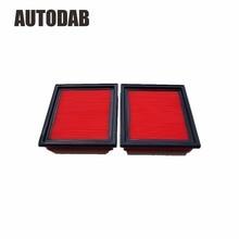 air filter for NISSAN 350Z 370z , INFINITI G25 / G35 / G37 / EX35 QX50 oem:16546-JK20B PK194