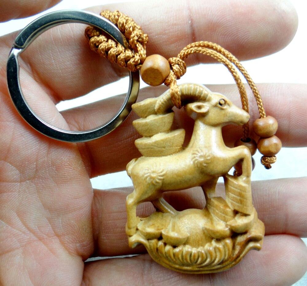 Natural Mahogany Three-dimensional Engraving  sheep  Keychain Key Chain Lifelike Key Ring Jewelry Gift For Men Women 1pcs