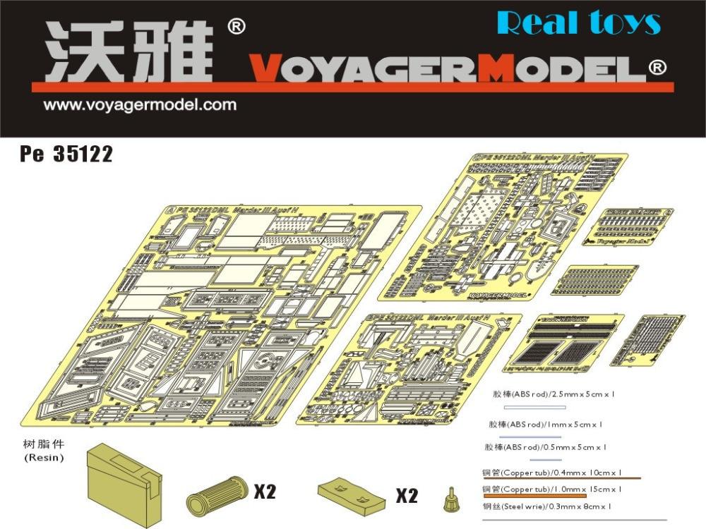 Voyager model PE35122 1/35 WWII Marder III Ausf H (Für DRAGON 6331)