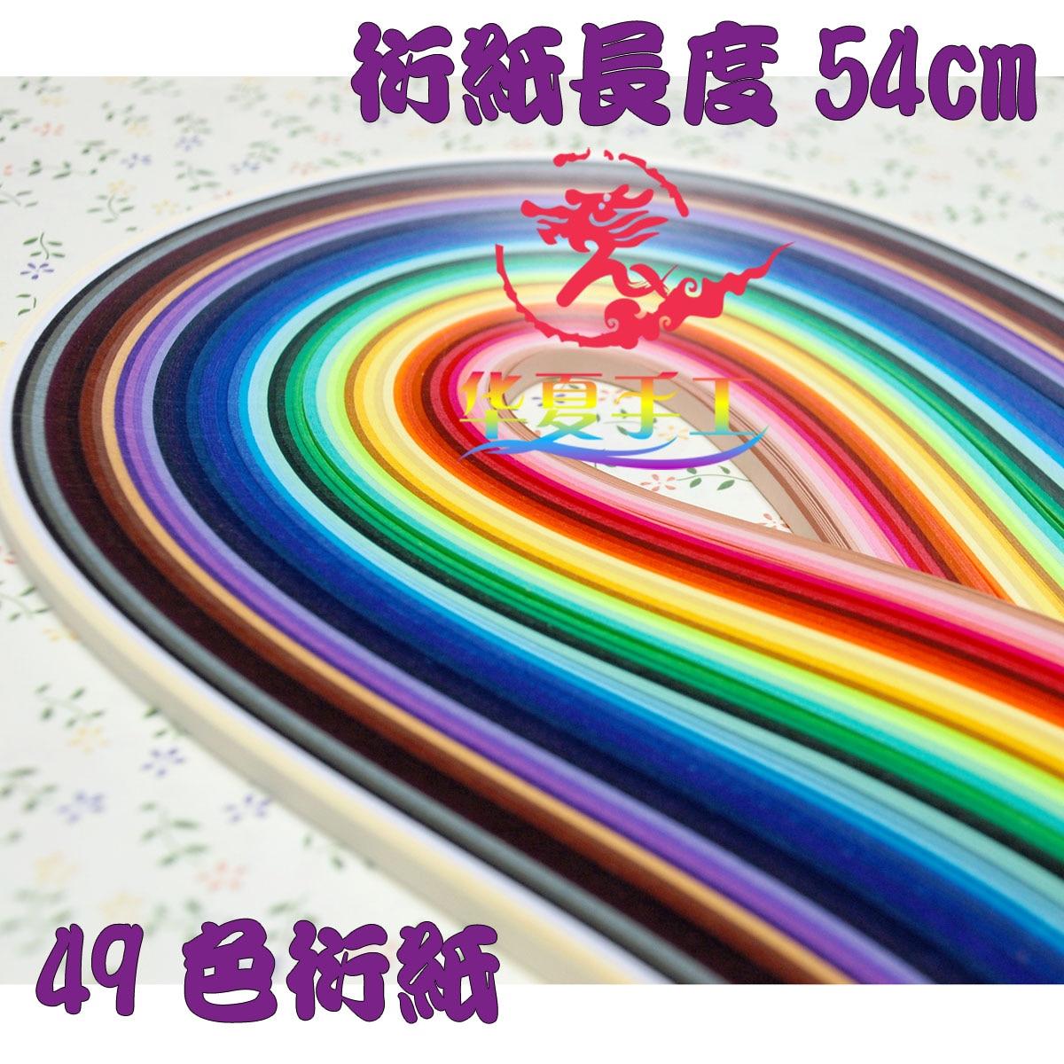 490 PCS DIY paper craft papel colorido crianças origami material 49 cores papel quilling quilling