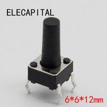 Bouton Tactile G95 6x6x12MM   4PIN G95, bouton de pression, Micro-interrupteur Direct auto-réinitialisation, Top à tremper, cuivre russie 50 pièces/lot