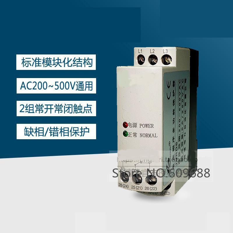 Pérdida de Protector de secuencia de fase/relé de Monitor de potencia de 3 fases SXB1-380S