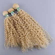 Farbe #613 70 gr/teile Afro verworrene Lockige haarwebart doppel schuss synthetische haar verlängerung
