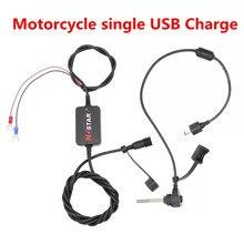Motorfiets Accessoires 12 v USB Charger Outlet Socket Waterdichte USB Charge Port voor Mobiele Telefoon GPS Navigatie