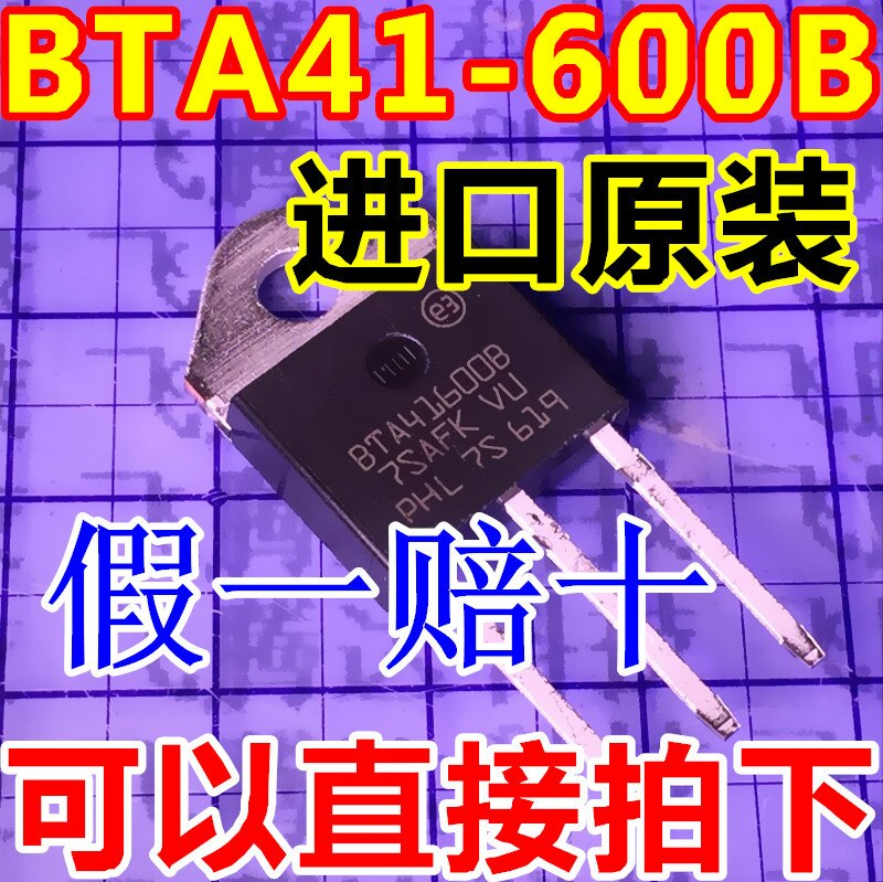 5 pçs/lote BTA41-600B TO-3P BTA41-600 TO3P BTA41600B Em Estoque