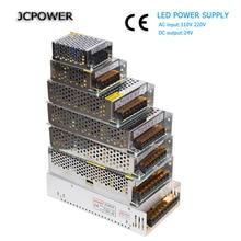 Interruttore di alimentazione Led adattatore AC110 220 V a DC 24 V 1A 2A 3A 5A 8.3A 10A 15A 20A Driver Trasformatore per 5630 5050 LED striscia