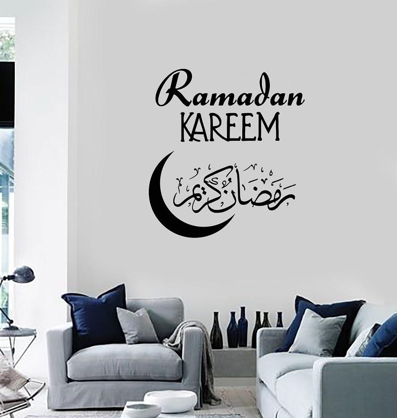 Islam Allah Vinyl Wall Decal Muslim Eid Murabak Ramadan Kareem Arabic Word Artist Living Room Bedroom Art Deco Wall Decor MSL29