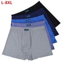 5 pièces/ensemble Large lâche 8XL mâle sous-vêtements en coton boxeurs taille haute respirant grosses ceintures grands yards sous-vêtements masculins grande taille
