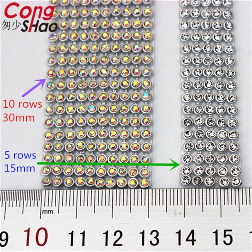 Cong Shao 1,2 meters/pcs 2,3mm caliente de diamantes de imitación AB Color malla de ribete con strass cristales con accesorios de bricolaje CS007