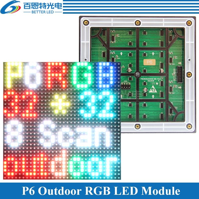 Светодиодный модуль P6 для наружной панели экрана, 192*192 мм, 32*32 пикселей, 1/8 сканирования, 3 в 1, полноцветный светодиодный модуль P6 для поверхно...