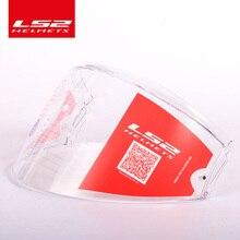 LS2 FF399 Valiant Helm Vizier Rook Kleurrijke Zilveren Lens Rainbow Shield Alleen Voor LS2 FF399 Model Met Anti-Fog patch Gaten