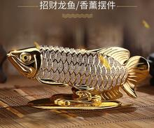 HOME OFFICE  company SHOP CAR TOP cool Efficacious Talisman Money Drawing Diamonds Arowana Golden Fish FENG SHUI brass statue