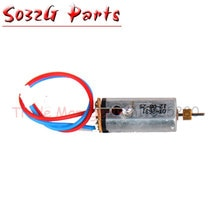 Factory wholesale SYMA S032G Motor A (blue and red line) for SYMA s032g rc helicopter parts s032g-21