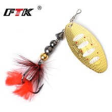 FTK 1pc Spinner Bait 8g/14g/20g Metal Fishing Lure Hard Bait Spoon Lures with Feather Treble Hooks Carp Pike Fishing Tackle