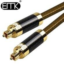 EMK Carbon fiber shell fiber optical digital SPDIF toslink audio cable OD8.0