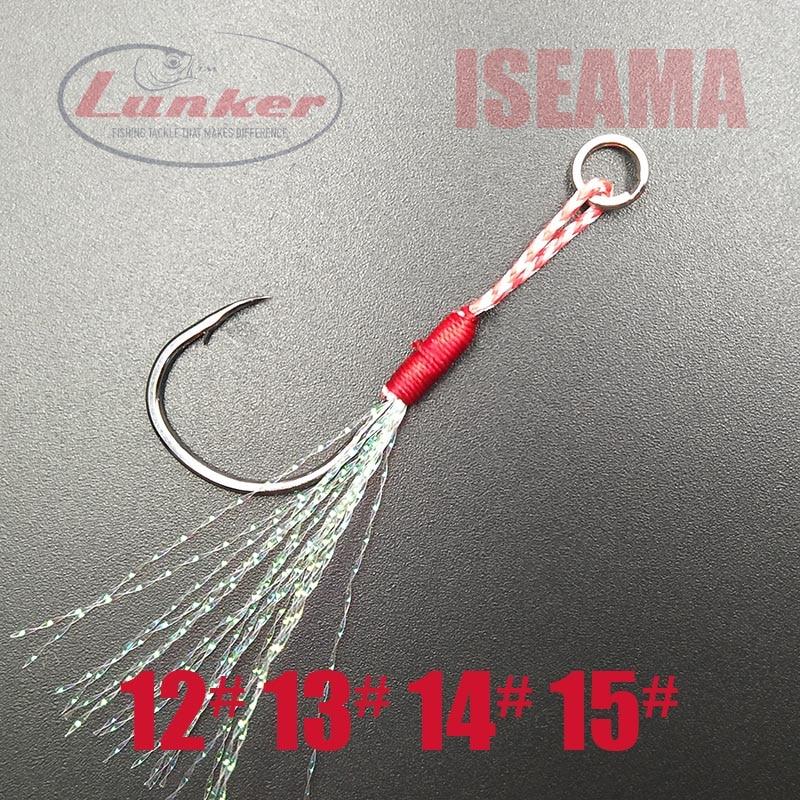 Gancho de asistencia Lunker 12 13 14 15 iseama sedal de acero al carbono de alta calidad de metal jigging dyneema line