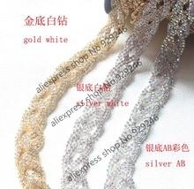 Accessoires de cour torsadés argent AB cristal clair   Chaîne en strass or en forme de X pour la décoration de la robe du soir, 1 cour/paquet