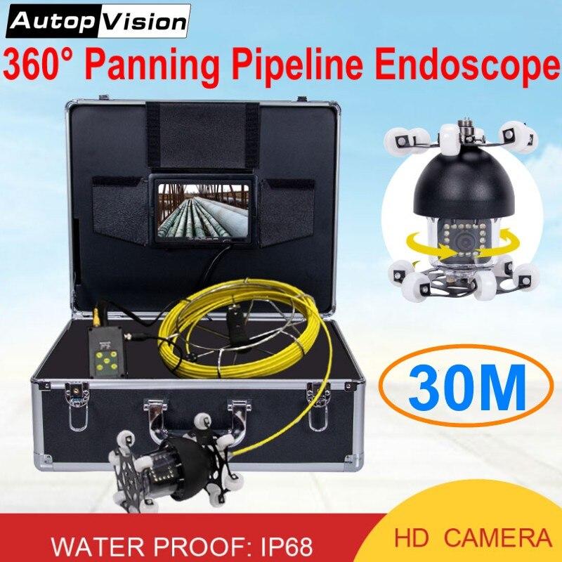360 градусов панорамирование подводная змея видео камера WP70D 30 м Стекловолоконный кабель 7