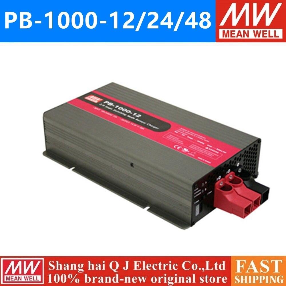 يعني حسنا PB-1000-12 12V PB-1000-24 24V PB-1000-48 48 V meanwell PB-1000 W 12 24 48 V