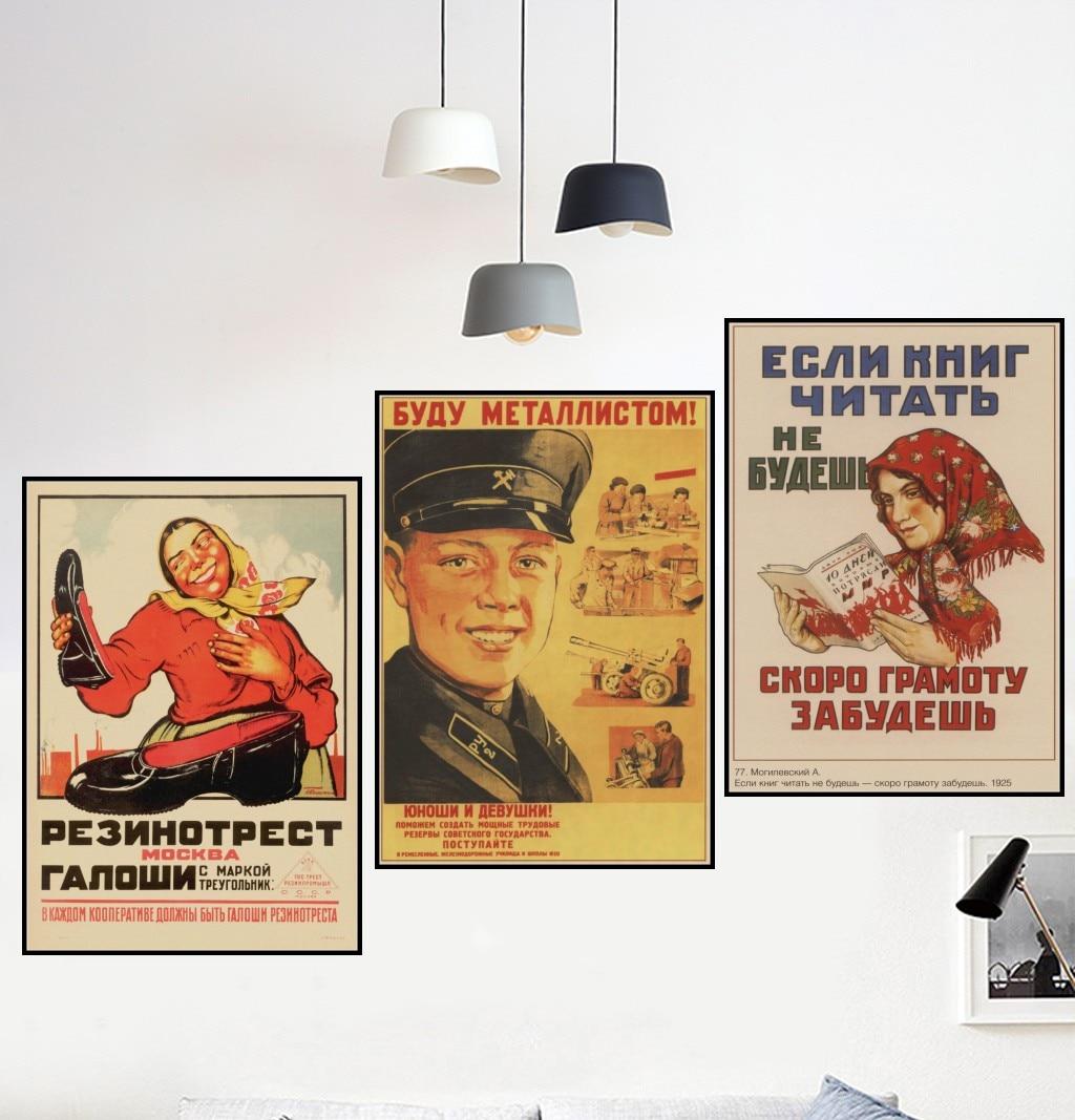 מלחמת העולם השני Leninist פוליטי תעמולה ברית המועצות ברית המועצות CCCP פוסטר רטרו קראפט נייר קיר דקורטיבי בציר פוסטר A14