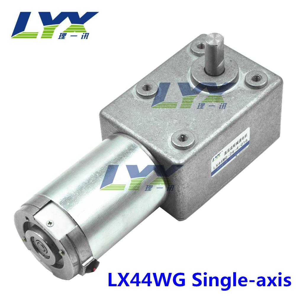 LX44WG 24V 10RPM engranaje de tornillo sin fin motor reductor DC engranaje motor reductor de alto par y la plaza de auto-bloqueo motor