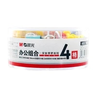 office desk combination stationery set 4 grid learning paper clip long tail clip rubber band rifle pin needle staples supplies
