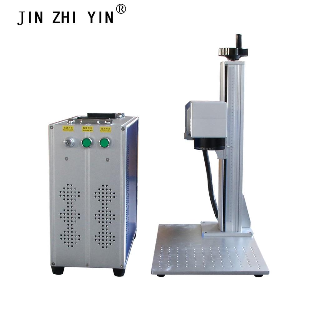 20 W انقسام نوع الألياف وسم آلة نقش المعادن آلة مصغرة آلة وسم