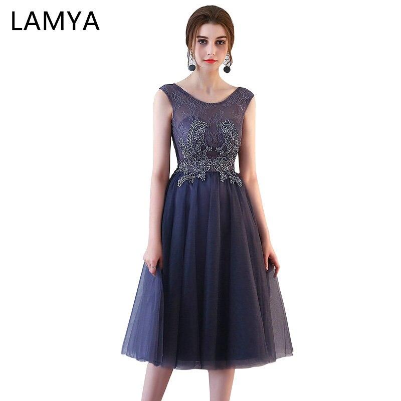 Lamya-فستان سهرة نسائي ، دانتيل أرجواني مع خرز ، قص أرجوحة ، تول ، مقاس كبير ، عصري
