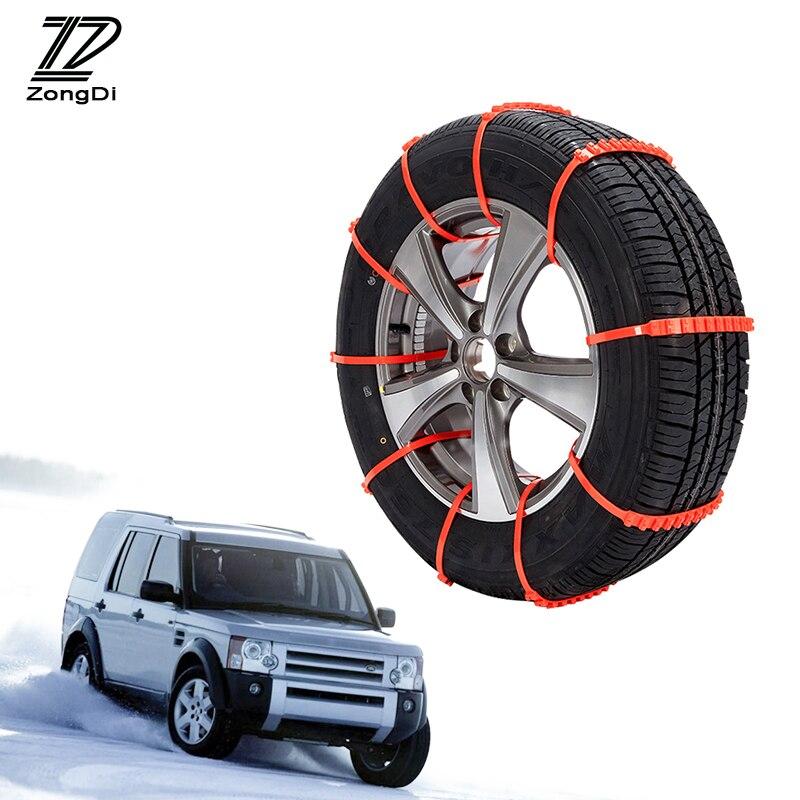 ZD 10X Inverno Anti Slip Correntes De Neve Para Nissan juke qashqai Mitsubishi asx outlander Hyundai i30 solaris acessórios Seat leon