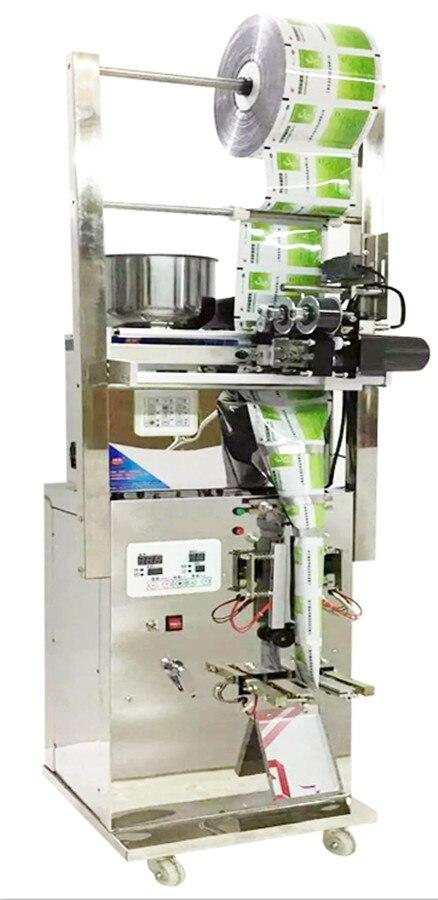 110 В, 60 Гц/220 В, 50 Гц SMFZ-70D 3-стороннее уплотнение с принтером даты с фотоэлементом автоматическая машина для взвешивания кофе, сахара, семян